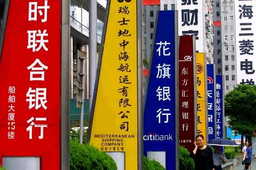 """港珠澳大桥""""飞架""""南北 外资银行如何盘活""""桥头生意""""经"""