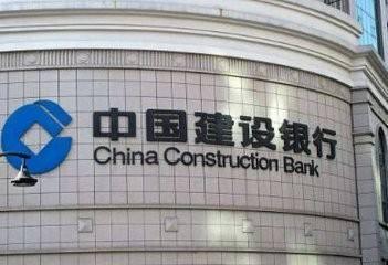 """科技赋能,建行北京市分行""""无接触""""金融服务让复工复产""""无隐患"""""""