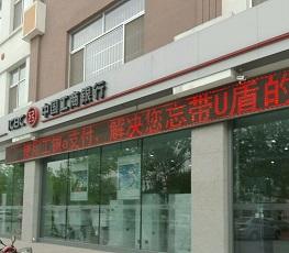 收支两条线、消杀全到位,滨州工行渤海支行让大家现金放心用