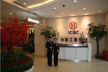 工行深圳市分行参与福田消费券活动激发叠加消费效应